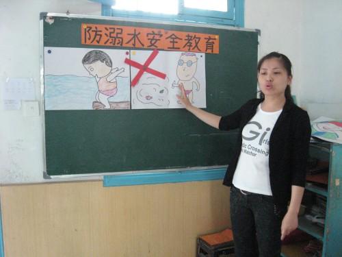 桥北幼儿园防溺水安全教育活动