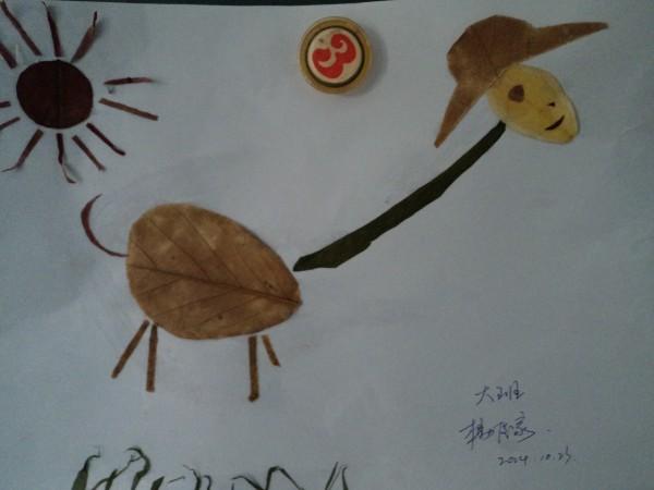 上派镇幼儿园开展 趣味性树叶粘贴画 活动